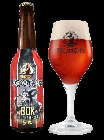 Beer beerglasslogo 3762