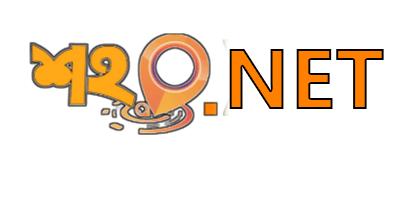 SHOHOR.NET