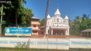 Fathima Matha Church Vellatanjur