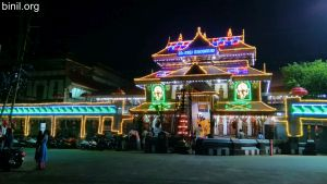 Thiruvambadi Sri Krishna Temple Vela - Chirakkal Desapattu on 8th Jan 2020