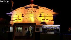 Mar Timotheus Church, Nellikunnu - Thirunal 2020