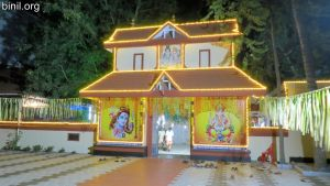 Sri Midhunappilly Siva Temple, Thrissur