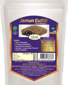Jamun Seed Powder - Ayurvedic Powder for antidiabetic and for lowers blood sugar level and for blood purifier