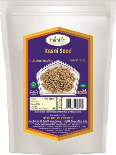 Kasni Seed / Cichorium Intybus - herbs for cleansing blood and for weight loss and for bone strength and heart health and Kidney and Liver care