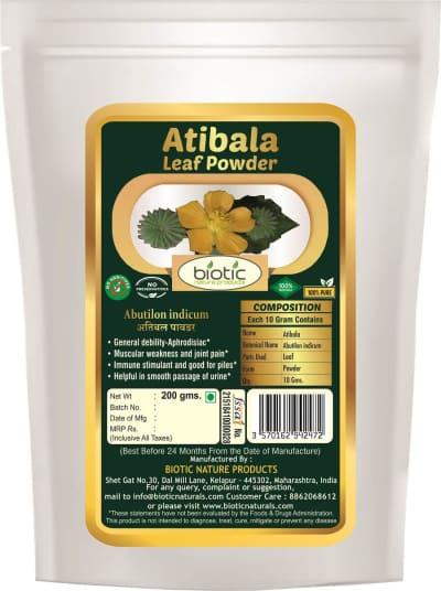 Atibala Leaf Powder - Ayurvedic powder for bleeding piles and for aphrodisiac debility impotence