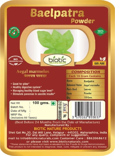 Aegal marmelos Powder - Ayurvedic powder for piles hemorrhoids and for gastritis and peptic ulcer