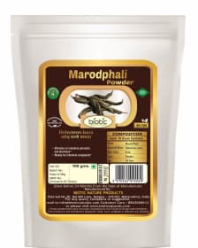 Marodphali Powder - Ayurvedic Powder for intenstinal problems and bowel griping flatulence