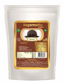 Nagarmotha powder -