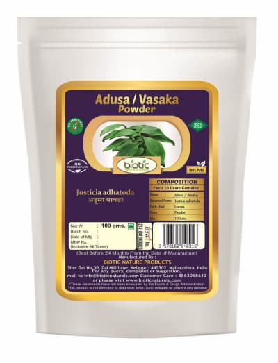 Adusa/Vasaka Powder - Ayurvedic Powder for cold and cough and for asthma
