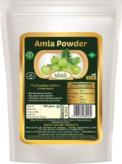 Amla Powder - ayurvedic powders for immunity