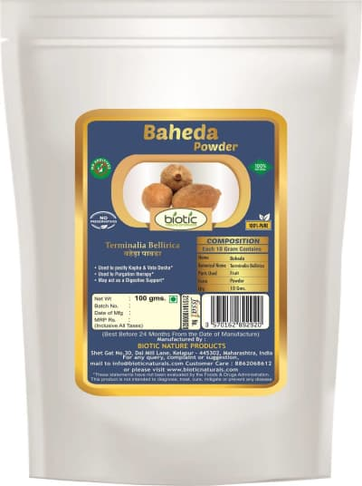 Baheda Powder - Herbal Powder for cold cough asthma and Ayurvedic powder for jaundice piles
