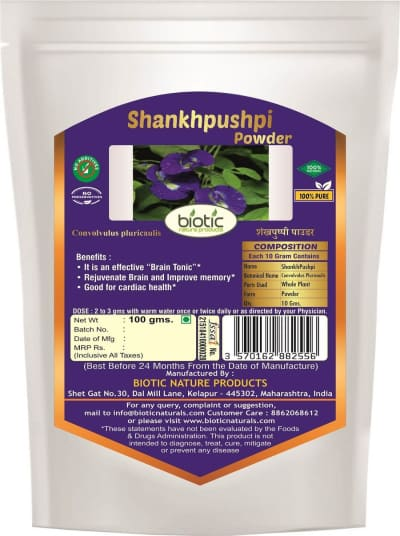 Shankhpushpi Powder - Best Herbal powder for improve memory and Herbal powder for anxiety insomnia and dementia and for cardiac health