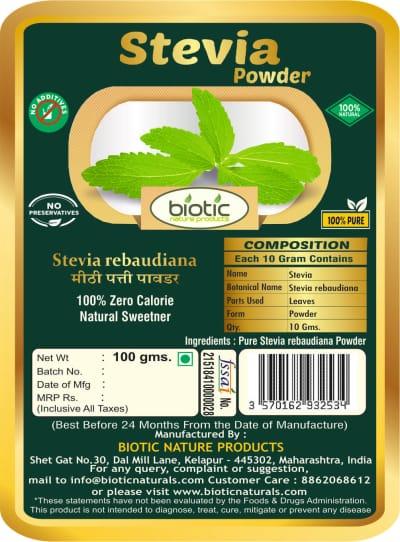 Stevia rebaudiana Powder - Weight loss sugar alternatives and best stevia powder online india