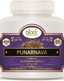 Punarnava Extract Capsules - Herbal Capsules for heart care and for Kidney care