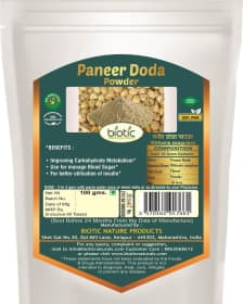 Paneer doda powder - Best Ayurvedic powder for Diabetes and Ayurvedic powder for liver disease and Ayurvedic powder for anti inflammatory