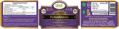 Boerhavia diffusa Extract Capsules - Herbal Capsules for Liver care