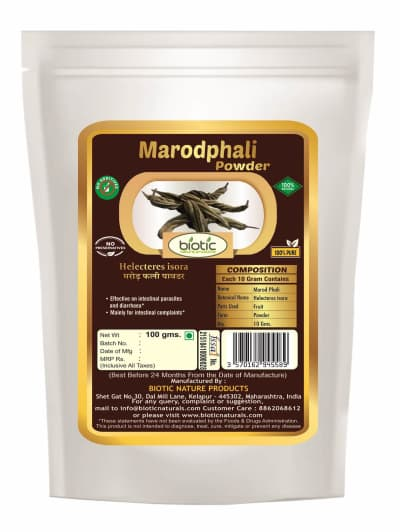 Marodphali Powder - Ayurvedic Powder for intenstinal problems and bowel griping flatulence