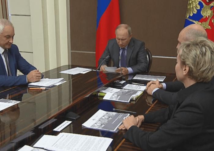 В России введут госрегулирование эмиссии и обращения криптовалют