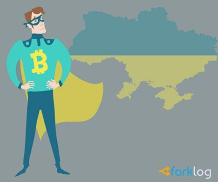 В Украине разработан механизм легального использования криптовалюты малым бизнесом