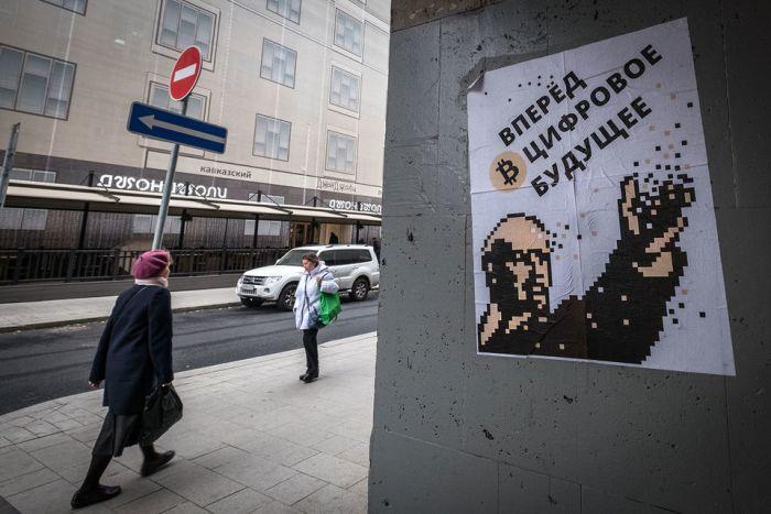 В мире придумают еще один «Закон для Биткойна». В России.