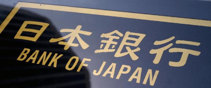 Европейский центробанк и Банк Японии настроены против применения blockchain