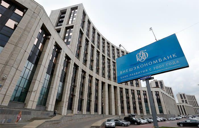 ВЭБ проводит конкурс блокчейн-проектов в области регистрации и учета недвижимости