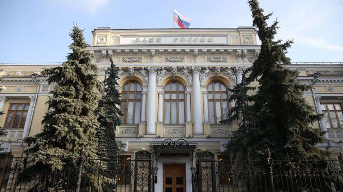 ЦБ РФ хочет перекрыть каналы «организованного обмена» криптовалют