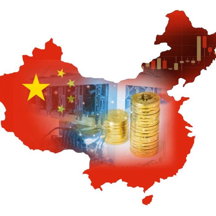 «Виртуальная собственность» или криптовалюты в Китайской Народной Республике.