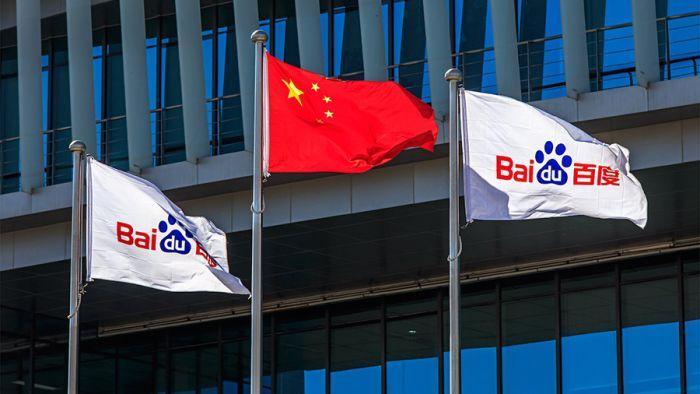Поисковик «Baidu» присоединился к консорциуму «Hyperledger» Linux Foundation