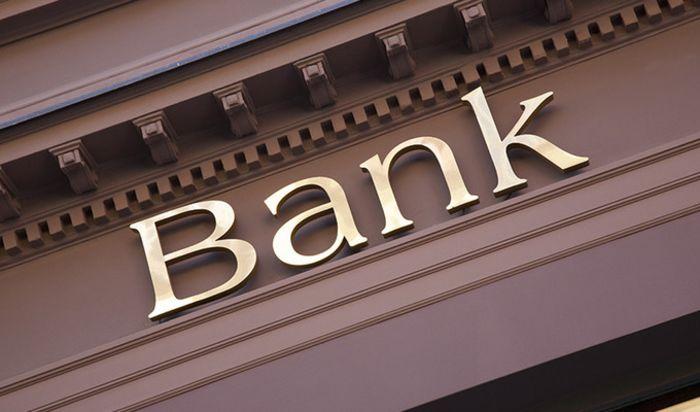 Банки США начинают называть криптовалюты угрозой для финансовых учреждений