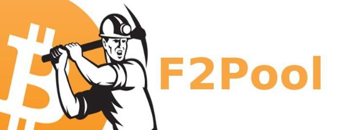 F2Pool заявил о своем выходе из Нью-Йорксого соглашения SegWit2x