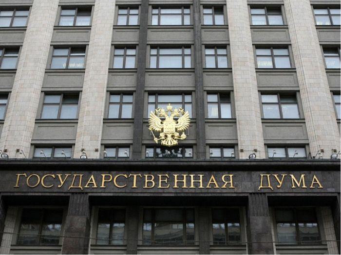 В Госдуму внесен законопроект о регулировании криптовалют и ICO