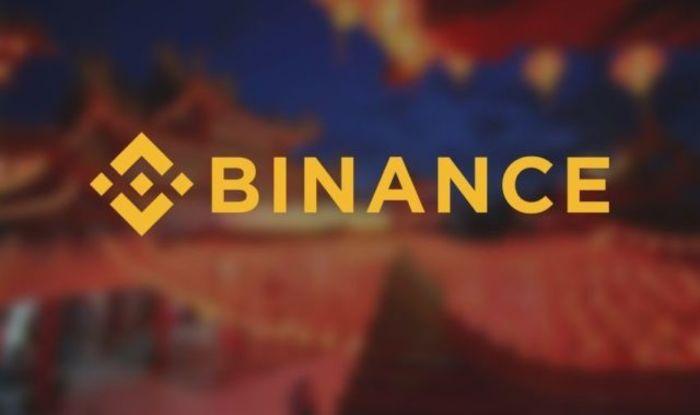 Binance выпустил официальное приложение под MacOS