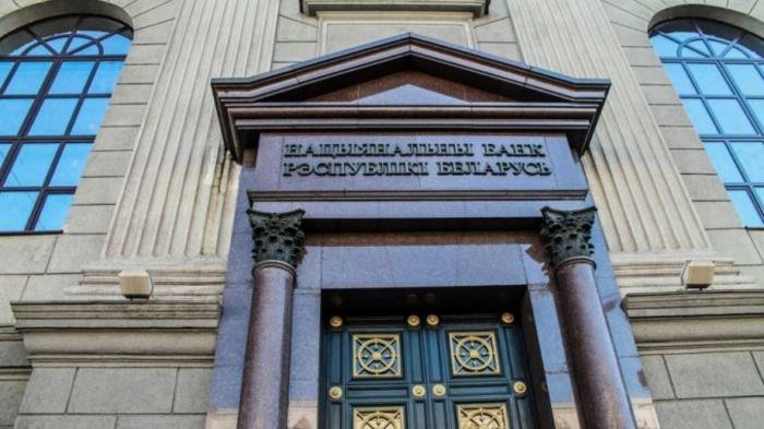 Нацбанк Беларуси рассказал как совершать операции с криптовалютами