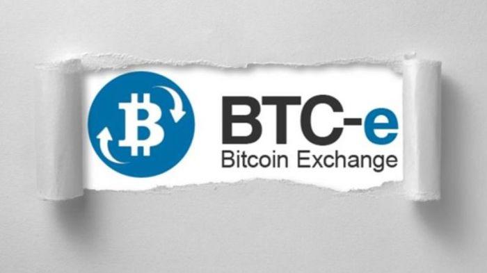 Биржа «BTC-e» откроется на новой площадке 15 сентября