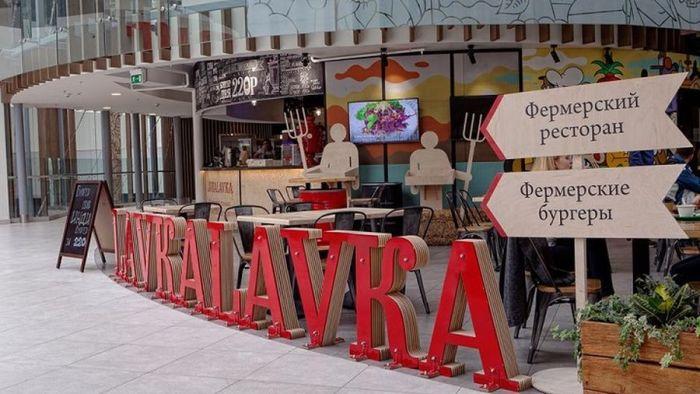 Основатель LavkaLavka рассказал о визите прокуратуры в офис компании из-за ICO