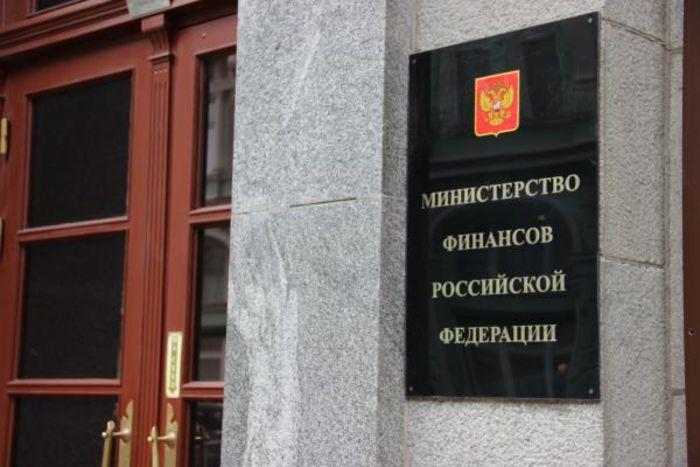 Законопроект о цифровых финансовых активах могут внести в Госдуму к концу квартала