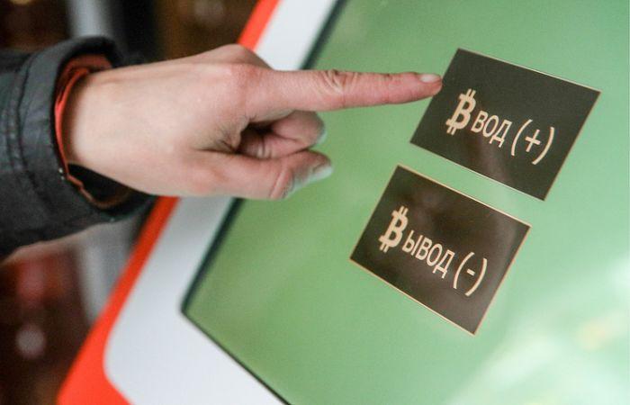 Минфин показал первый вариант законопроекта о криптовалютах