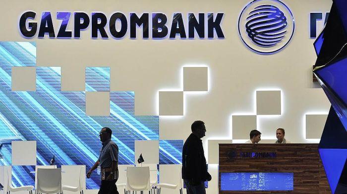 «Газпромбанк» вложился в сервис для криптовалют