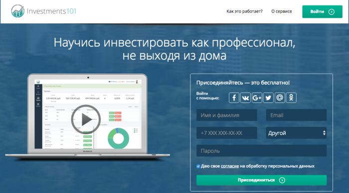 БКС «Брокер» и Российский финуниверситет запустили онлайн-курс по блокчейну