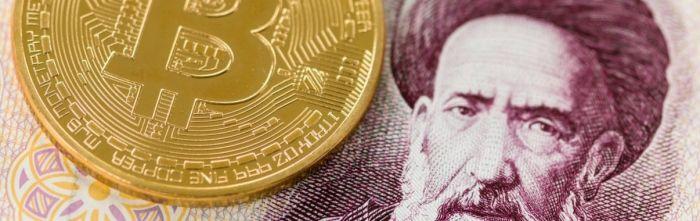 Иран может стать первой страной, вынужденной использовать Биткойн