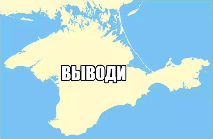 Биржа Poloniex закрывает доступ для жителей Крыма