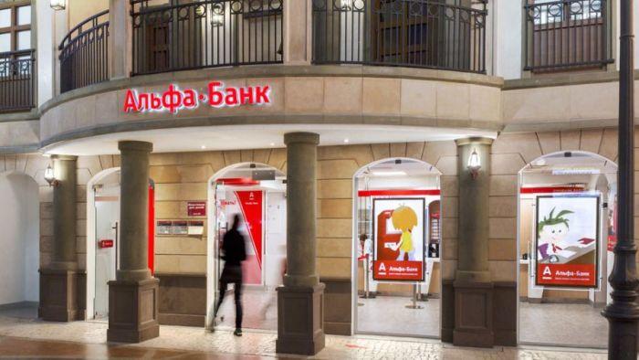Альфа-банк собирается присоединиться к консорциуму «R3»