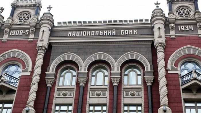 Национальный Банк Украины все еще определяется в позиции по Биткойну