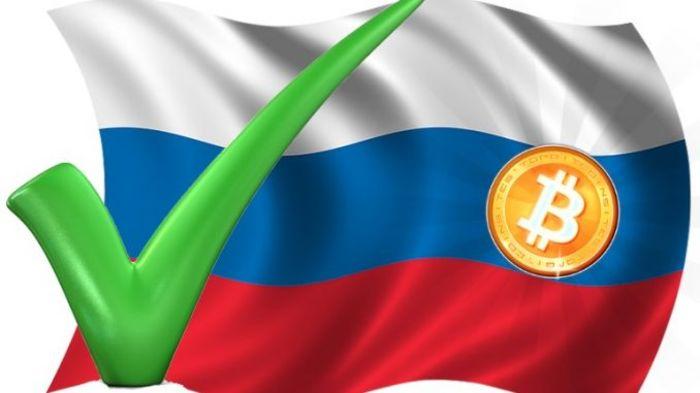 В Госдуме назвали дату создания законопроекта о регулировании криптовалют