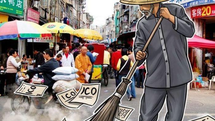 Шанхай теряет криптовалютный рынок