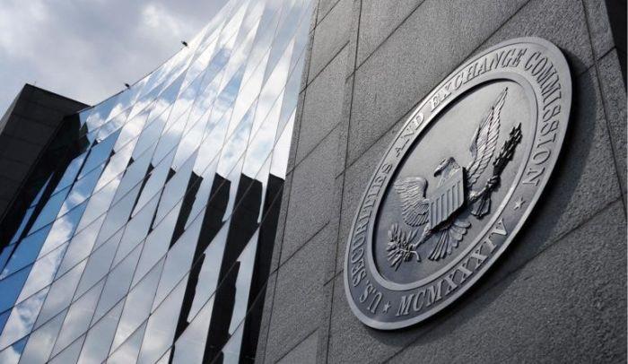 SEC США утвердила позицию по крипторынку