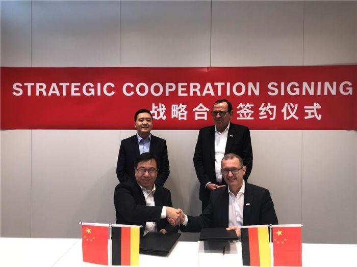 Bosch займется постройкой умных городов в Китае на базе технологии IOTA