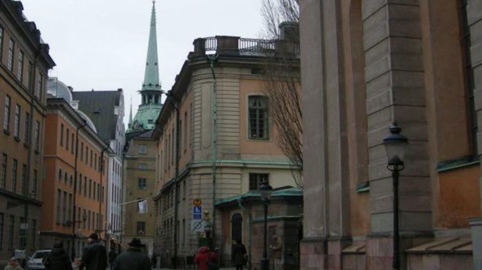 Шведская биржа Avanza Bank добавила биткойн