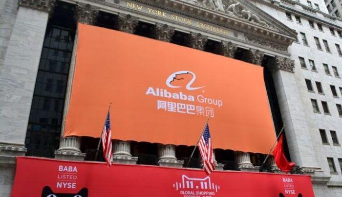 Alibaba займется майнингом криптовалют